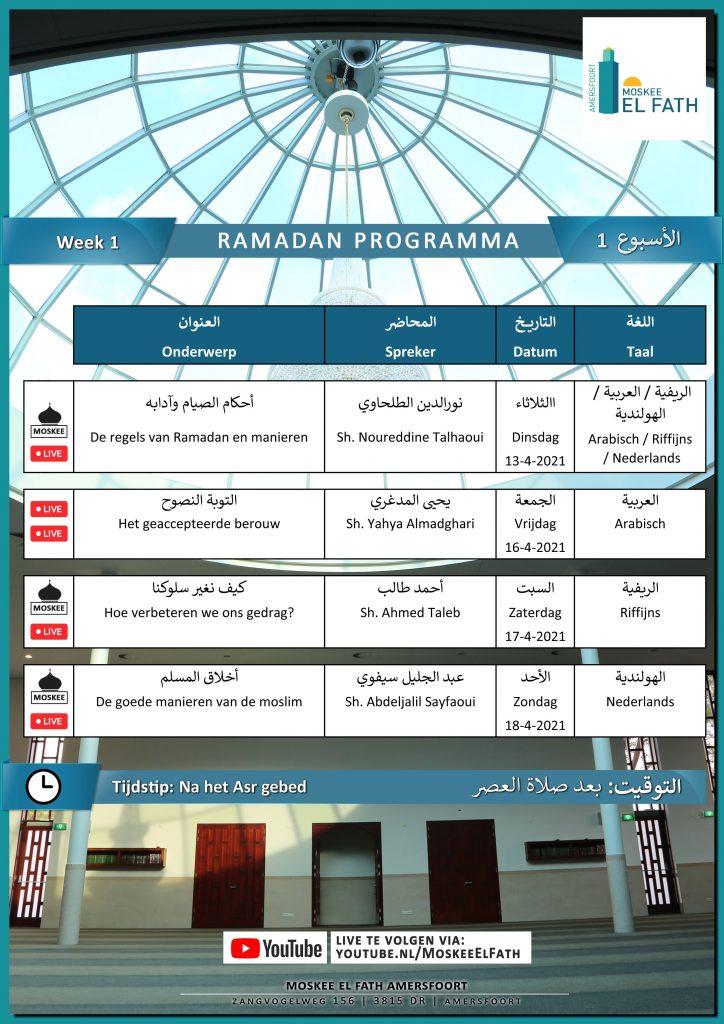 Ramadan 2021 programma - week 1