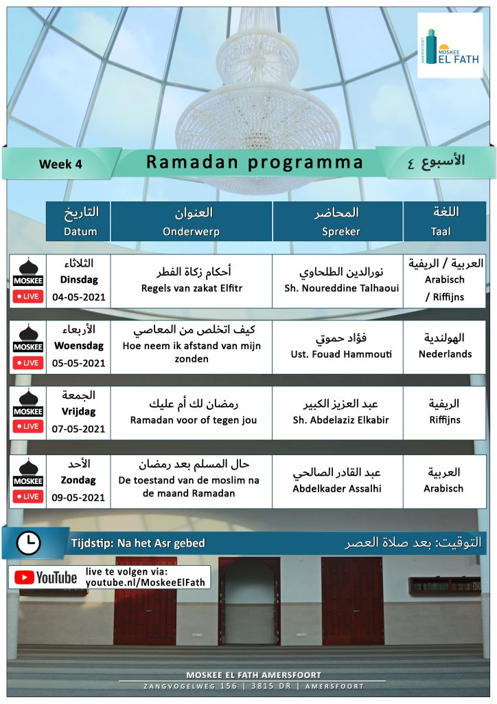 Ramadan programma 2021 Week 4